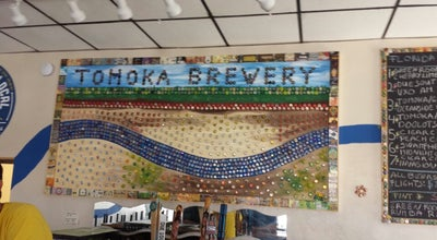 Photo of Brewery Tomoka Brewery at 188 E Granada Blvd, Ormond Beach, FL 32176, United States