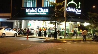 Photo of Chinese Restaurant Restoran Cina Muslim Mohd Chan Abdullah at Kota Kemuning, Shah Alam 40460, Malaysia