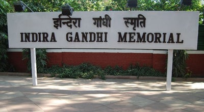 Photo of History Museum Indira Gandhi Memorial Museum | इंदिरा गांधी स्मारक संग्रहालय at 1 Safdarjung Road, New Delhi, India