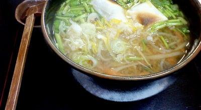 Photo of Ramen / Noodle House 佐藤清治製麺 at 本町20, 白石市 989-0275, Japan