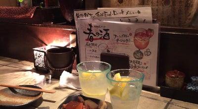 Photo of Japanese Restaurant 寅次郎 at 南林間1-8-3, 大和市, Japan