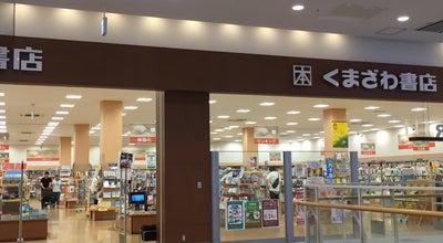 Photo of Bookstore くまざわ書店 モラージュ柏店 at 大山台2-3-1, 柏市 277-0837, Japan