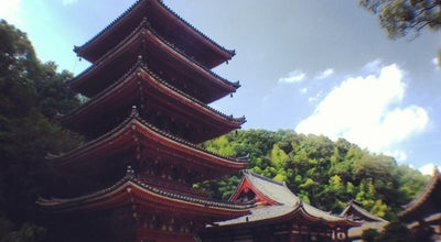 Photo of Temple 明王院 at 草戸町1473, 福山市 720-0831, Japan