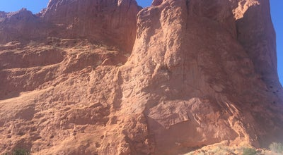 Photo of Historic Site Garden of the Gods at 1805 N 30th St, Colorado Springs, CO 80904, United States