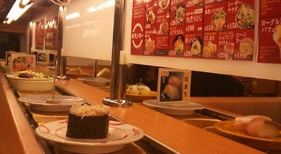 Photo of Sushi Restaurant スシロー 富田林店 at 錦織2393-1, 富田林市 584-0063, Japan