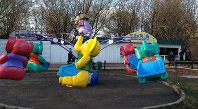 Photo of Theme Park Парк аттракционов в парке Дружбы at Парк Дружбы, Москва, Russia