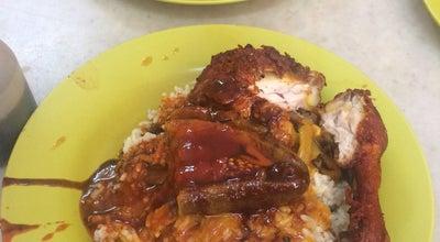 Photo of Malaysian Restaurant Nasi Lemak Royale at Pekan Rabu, Alor Setar, Kedah 05460, Malaysia