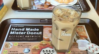 Photo of Donut Shop ミスタードーナツ 江坂東急ショップ at 豊津町9-40, 吹田市 564-0051, Japan