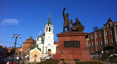 Photo of Monument / Landmark Памятник Минину и Пожарскому at Пл. Народного Единства, Нижний Новгород, Russia