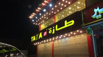 Photo of Fried Chicken Joint TAZA   طازة at شارع الستين, Taif, Saudi Arabia
