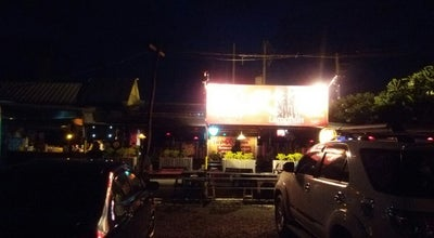 Photo of Beer Garden เฉิ่ม @ K Lamphun at Lamphun, Thailand