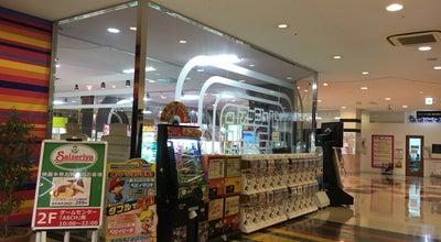 Photo of Arcade ASCH 津島店 at 津島市, Japan