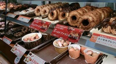 Photo of Donut Shop ミスタードーナツ イオン十日町ショップ at 丑784-1, 十日町市, Japan