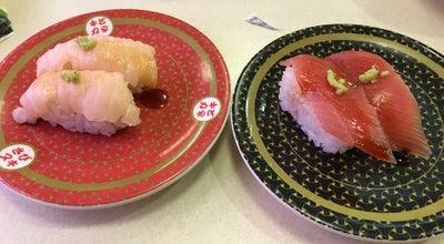 Photo of Sushi Restaurant はま寿司 上田常入店 at 常入1-11-56, 上田市 386-0015, Japan