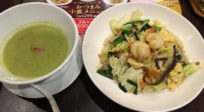Photo of Chinese Restaurant バーミヤン 長野大豆島店 at 大豆島5211-1, 長野市 381-0022, Japan