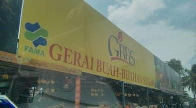 Photo of Farmers Market Gerai Buah-Buahan @ Lencong Barat at Malaysia
