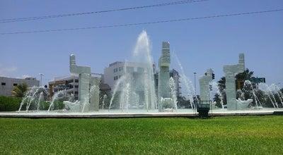 Photo of Monument / Landmark Glorieta Kukulcan at Blvd. Kukulcan, Cancún 77500, Mexico