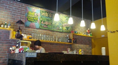 Photo of Burger Joint Table Joe at 和福街102號, 北區, Taiwan