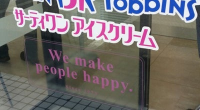 Photo of Ice Cream Shop サーティワン アイスクリーム 羽村ロードサイド店 at 神明台1-3-11, 羽村市 205-0023, Japan