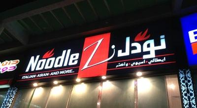 Photo of Ramen / Noodle House Noodlez | نودلز at Prince Mohammed Bin Fahad Rd., Dammam, Saudi Arabia