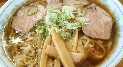 Photo of Ramen / Noodle House とみ将 at 市条字荒瀬167, 酒田市, Japan