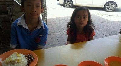 Photo of Breakfast Spot Warung Kak Indon Kulai at Gerai Majlis, Kulai, Malaysia