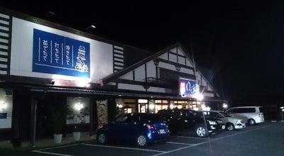 Photo of Ramen / Noodle House ゆで太郎 君津北子安店 at 北子安874-2, 君津市, Japan