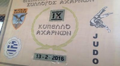 Photo of Basketball Court Μπαμπης Χολιδης Κλειστο Γηπεδο at Greece
