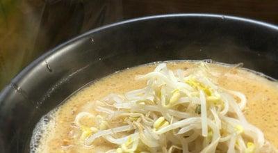 Photo of Ramen / Noodle House 精養軒 at 東向田町12-3, 薩摩川内市 895-0026, Japan
