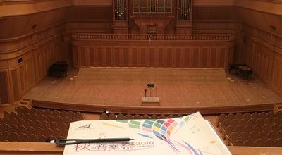 Photo of Concert Hall サラマンカホール at 薮田南5丁目14-53, 岐阜市 500-8384, Japan