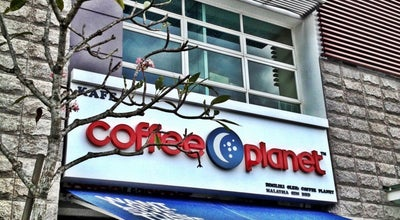 Photo of Coffee Shop Coffee Planet Malaysia at G16, Blok 3 Laman Seri Business Park, Shah Alam 40100, Malaysia