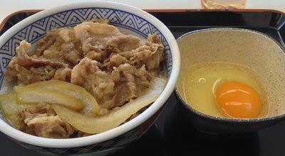 Photo of Diner 吉野家 258号線大垣店 at 築捨町4-10-1, 大垣市, Japan