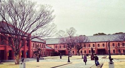 Photo of Art Museum 姫路市立美術館 at 本町68-25, 姫路市 670-0012, Japan