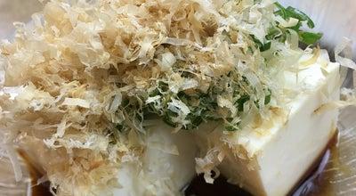 Photo of Food 秋吉 香里店 at 香里新町21-6, 寝屋川市 572-0085, Japan