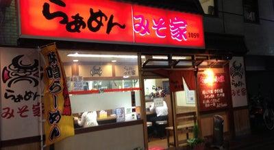 Photo of Food らぁめん みそ家 at 南長野末広町1362, 長野市 380-0825, Japan