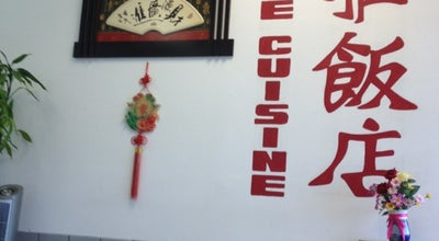 Photo of Chinese Restaurant Jade Garden Sarasota at 4346 Bee Ridge Rd, Sarasota, FL 34233, United States