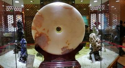 Photo of Jewelry Store Pu Yu Hun Jin Jewelry Club at Beijing China, Beijing, Be, China