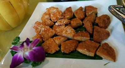 Photo of Thai Restaurant 蕉叶 Banana Leaf at 15 Zhongguancun Ave, Beijing, Be 100080, China