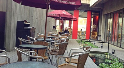 Photo of Coffee Shop The Coffee Bean & Tea Leaf at 종로구 삼청로 109, 서울특별시 110-230, South Korea