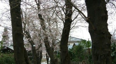 Photo of Buddhist Temple 龍谷山 東雲寺 at 成瀬4-14-1, 町田市, Japan