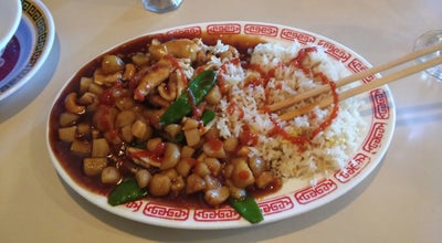 Photo of Vietnamese Restaurant Saigon Restaurant at 221 E North St, Rapid City, SD 57701, United States