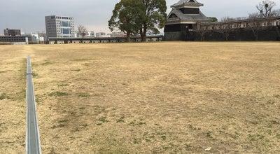 Photo of Historic Site 熊本城 奉行丸 at 中央区本丸1-1, 熊本市 860-0002, Japan