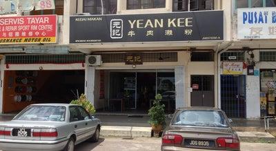 Photo of Chinese Restaurant Yean Kee 元记牛肉濑粉 at No. 4, Jalan Murni 1, Taman Murni, Kluang 86000, Malaysia