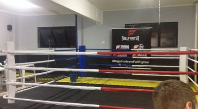 Photo of Boxing Gym Academia Evolution at Brazil