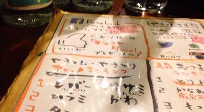 Photo of BBQ Joint やきとんすずき at Japan