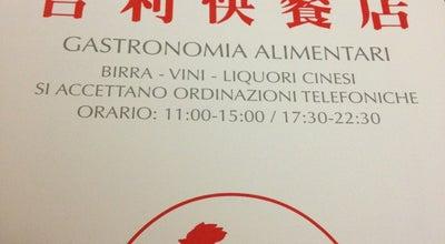 Photo of Chinese Restaurant Gallo Bianco at Via Antonio Scialoja 4, Firenze 50136, Italy