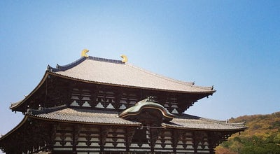 Photo of Buddhist Temple 東大寺 大仏殿 (Todai-ji Daibutsu-den) at 雑司町406-1, 奈良市 630-8211, Japan