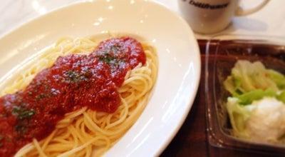 Photo of Cafe Delifrance あまがさきキューズモール店 at 潮江1-3-1, 尼崎市 661-0976, Japan