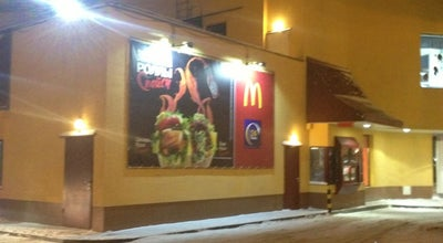 Photo of Fast Food Restaurant МакАвто at Mcdonald's, Чебоксары, Russia