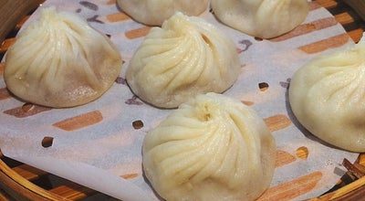 Photo of Shanghai Restaurant Ding Tai Fung Shanghai Dim Sum 鼎泰豐 at 175 Commander Blvd., Scarborough, ON M1S 3M7, Canada